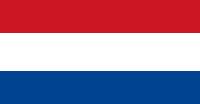 Рождено в <br>Нидерландах